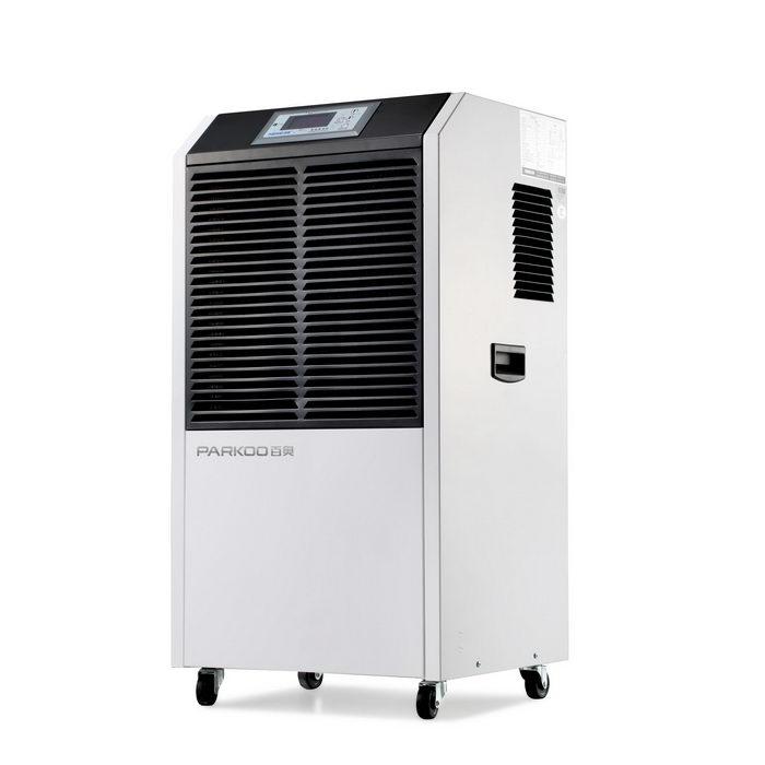 低温除湿机_YDA-8138EBR