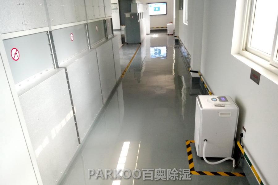 配电站除湿案例