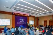 """""""2019年中国家电行业三季度报告""""在京发布"""