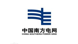 南方电网项目CF10KT除湿机项目